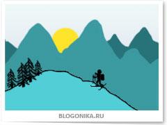 Новогоднее путешествие блогера. Рассказ коллективный